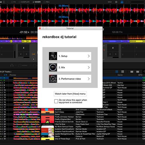 Функция обучения диджеингу в программе rekordbox dj