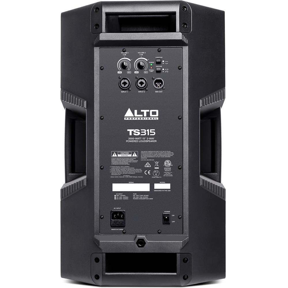 Alto TS315 - вид сзади