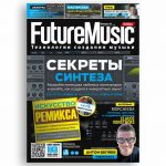 FutureMusic Russia 10