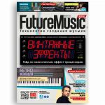 FutureMusic Russia 12