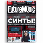 FutureMusic Russia 18