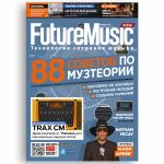 FutureMusic Russia 19