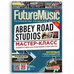 FutureMusic Russia (Выпуск 4)