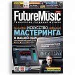 FutureMusic Russia 7