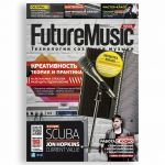 FutureMusic Russia 8